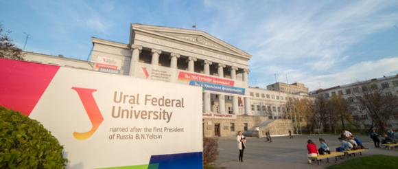 resume russian state social university