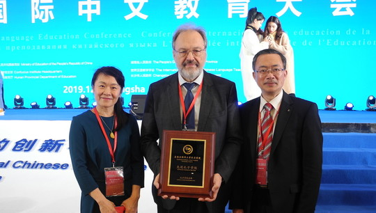 UrFU Is Home to the Best Branch of Confucius Institute in the World
