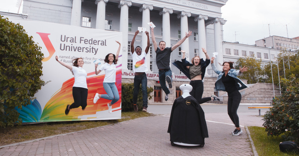 Ural Federal University
