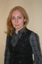 Бедрина Елена Борисовна