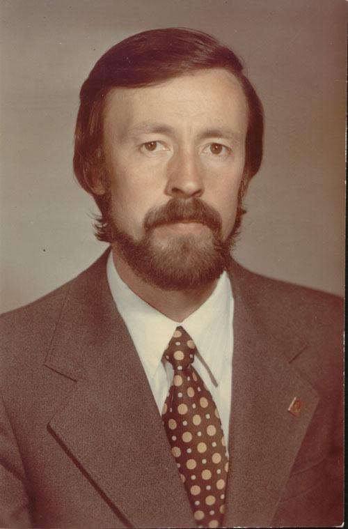 Левченко Виталий Петрович