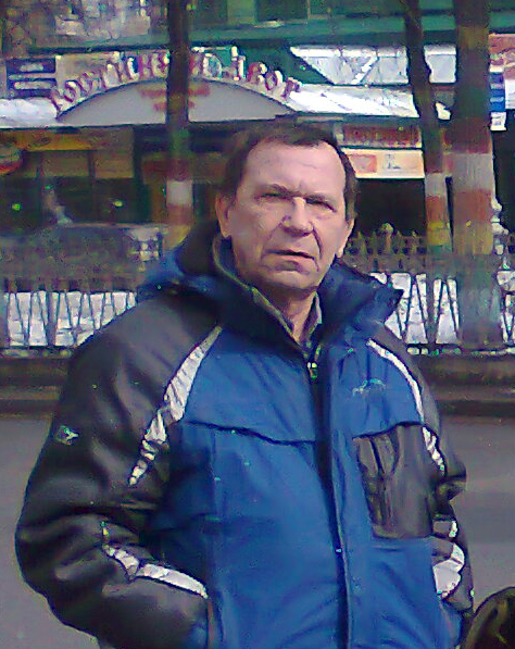Подогов Владимир Павлович
