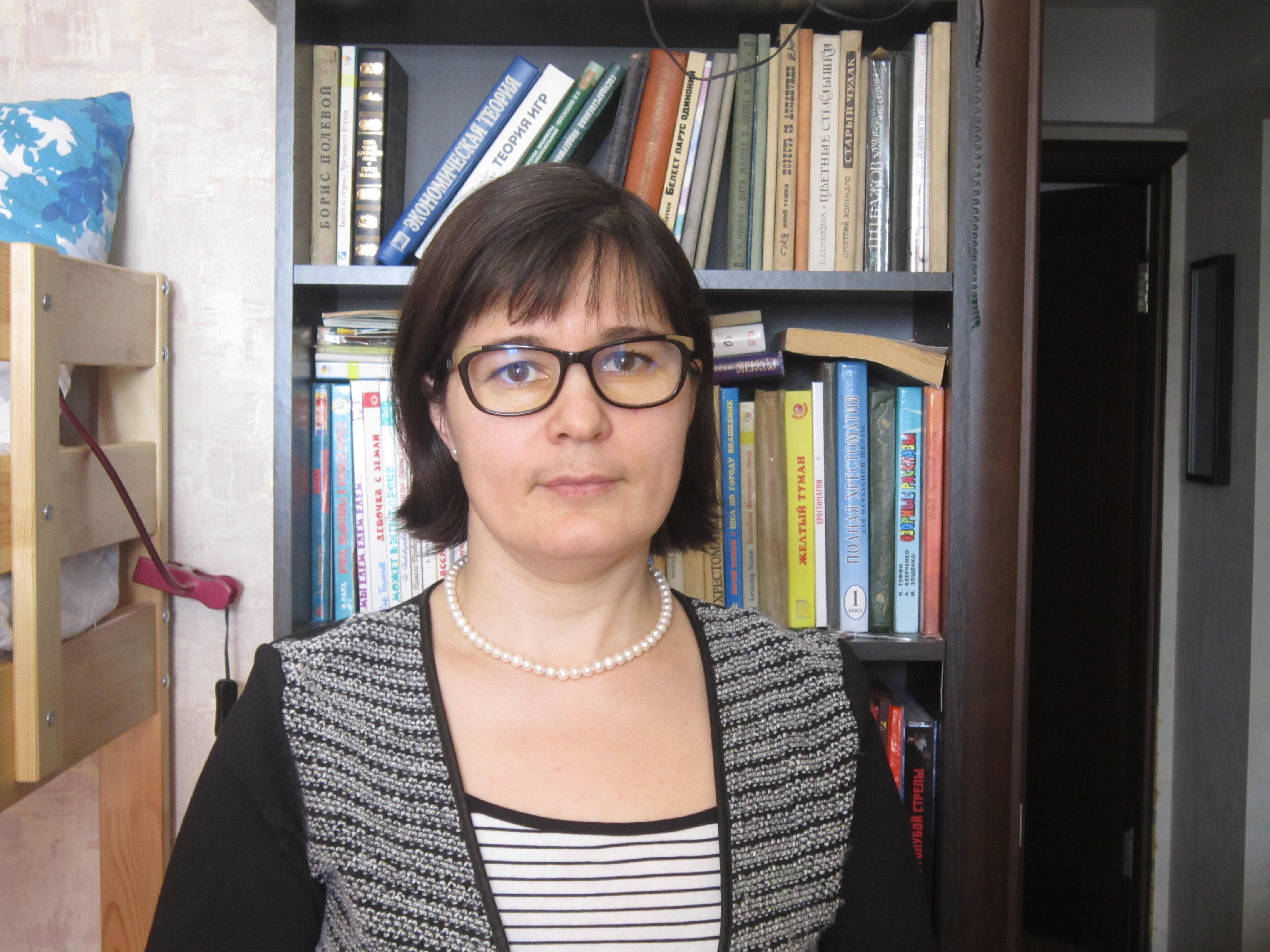 Комарова Оксана Викторовна