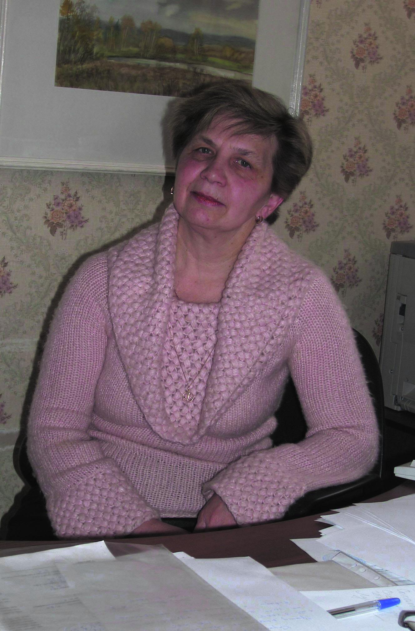 Вожева Людмила Борисовна