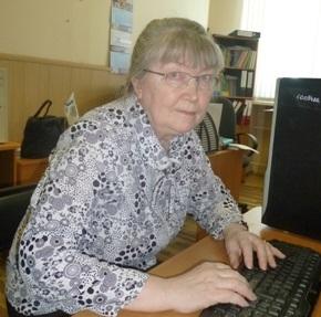 Тебайкина Надежда Ивановна