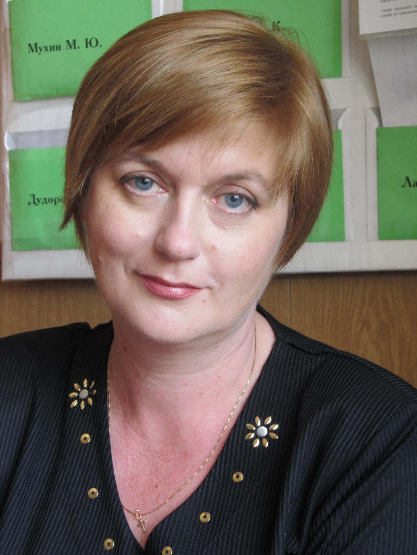 Слаутина Марина Васильевна