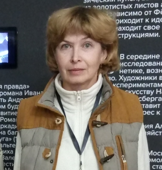 Мельникова Светлана Витальевна