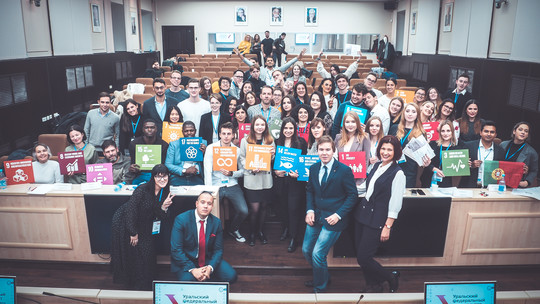 International Students Presented Projects of Sustainable Business Development of the Urals